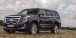 Exkluzívny test Cadillac Escalade: Dav nech ide kľudne iným smerom