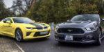 Provnávací test amerických svalov: Mustang V8 proti Camaru V8