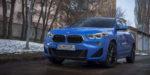 Prvá jazda BMW X2: Moderna v historických oblastiach
